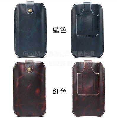 GooMea 2免運小米 Pocophone F1 6.18吋 手機腰包真牛皮油蠟紋插卡掛頸掛脖 藍色 保護殼保護套