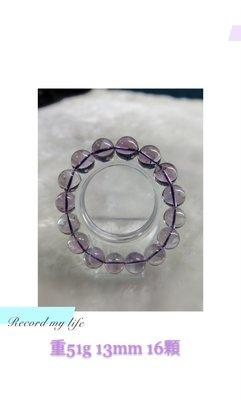 【語暘水晶】01天然紫水晶手鍊  優質紫水晶手鍊  天然水晶手鍊 智慧之石