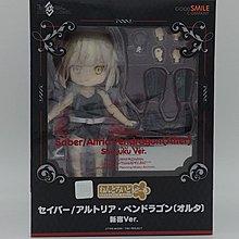 GOODSMILE Nendoroid Saber Altria Pendragon黏土娃 Saber/阿爾托莉亞·潘德拉剛[Alter] 新宿Ver.