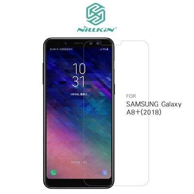 --庫米--NILLKIN SAMSUNG Galaxy A8+ 2018 Amazing H 防爆鋼化玻璃貼