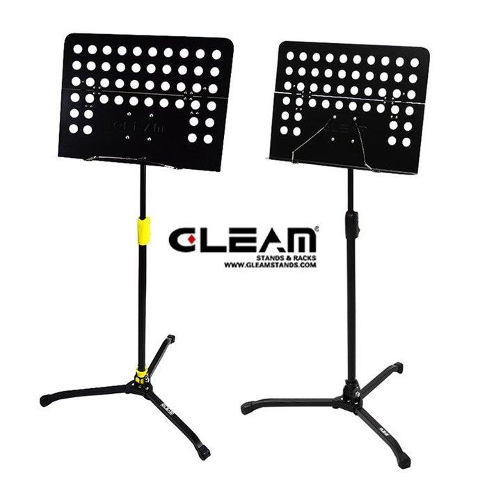 《小山烏克麗麗》GLEAM 大譜架 附原廠手提袋 折疊式大譜架 洞洞譜板