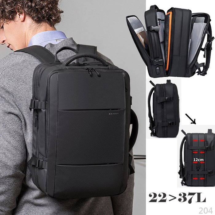 韓版 大容量 後背包 肩背包 筆電包 背包 書包 防盜背包 尼龍後背包 電腦包 防水背包 雙肩包 出差 旅行包 商務包