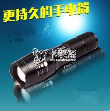 手電筒 款手電筒 T6充電變焦迷你強光手電 戶外led手電筒