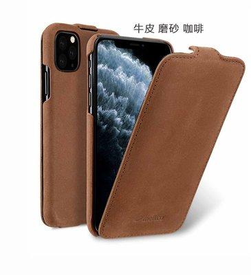 Melkco 2免運 贈鋼化玻璃貼 iPhone 11 Pro Max 真皮皮套下翻手機套 手機殼保護套 咖啡 保護殼防