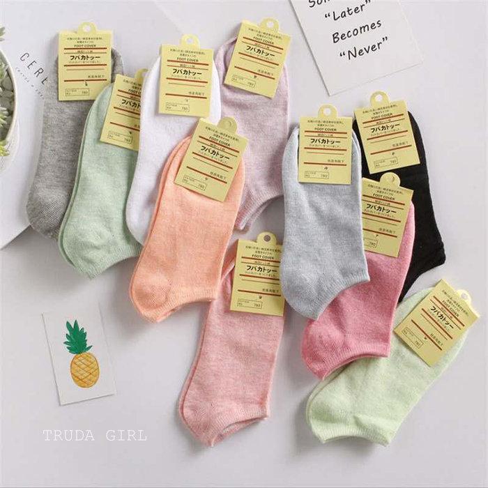 老闆不賣了!無限回購的一款 外銷日本好品質 彩棉糖果色短襪 素面 純色 精梳棉 船型襪 棉質 裸襪 女 襪子-杜達女孩