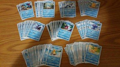 PTCG 水系冰系寶可夢 每張2元 中文版正版 寶可夢集換式卡牌,購買20元以上即出貨(可搭配本賣場其他料牌,運費可合併計算