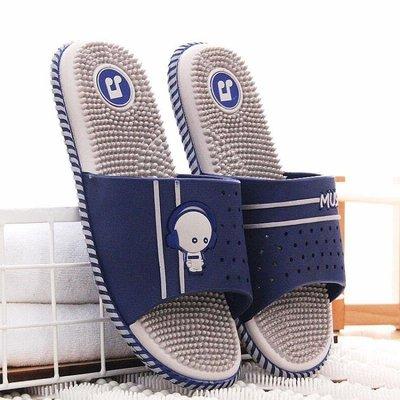 按摩拖鞋男士夏腳底按摩拖鞋女穴位家用室內防滑洗澡塑料涼拖鞋男JSHG