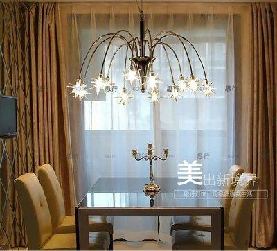 【光之家】餐廳吊燈現代簡約LED2017新創意個性酒吧臺服裝店咖啡廳流星雨吊燈具
