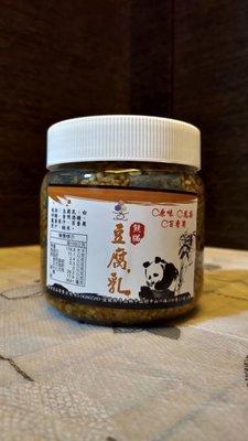 黑金竹炭豆腐乳(原味)淨重600g單罐