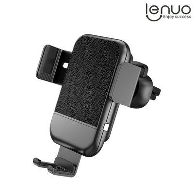 LENUO 汽車冷氣出口無線充電器支架手機重力支架 車充叉電座 2074A