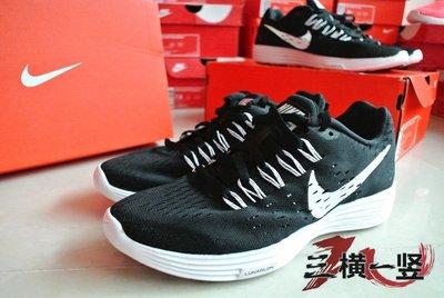 三橫一竖 NIKE LUNARTEMPO FREE FLYKNIT MAX SOCK HUARACHE 黑白休閒慢跑女鞋
