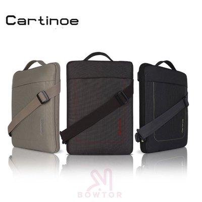 光華商場。包你個頭【Cartinoe】卡提諾13.3吋  超越系列 輕薄便利橫直手提側背兩用電腦包