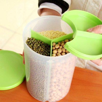 Lovus-廚房三合一分類雜糧零食密封儲物罐 密封罐(1500ml)