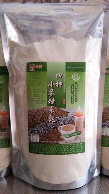 四神小麥糙米麩 有甜 700g 包 100%純天然 保留完整營養 嬰兒副食品