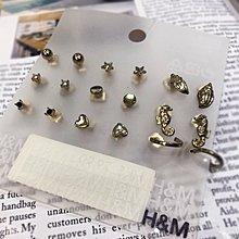 [ AD lib 代購 ] 出清 H&M 金色 9對 單水鑽 珠珠 愛心 星星 河馬 貝殼 造型 耳環