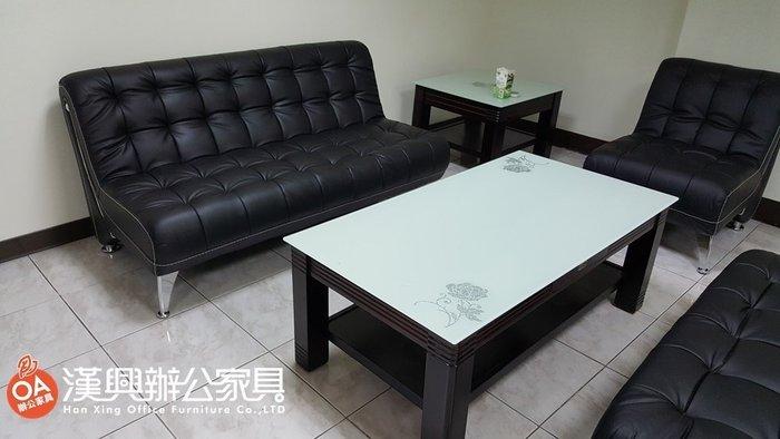 【土城OA辦公家具 】美學造型方格沙發 3人+2人+1人 全新品供應