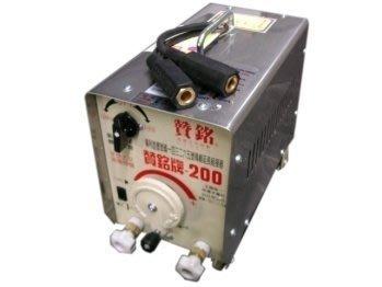 傳統/攜帶/工業型電焊機 200/每台 6500元起