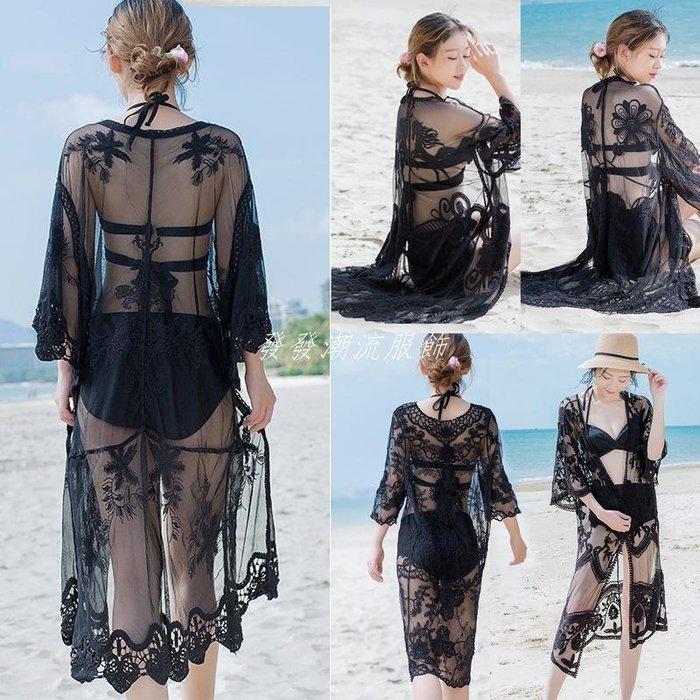 發發潮流服飾沙灘海邊度假泳衣外罩衫比基尼外套女外搭性感鏤空蕾絲黑色開衫