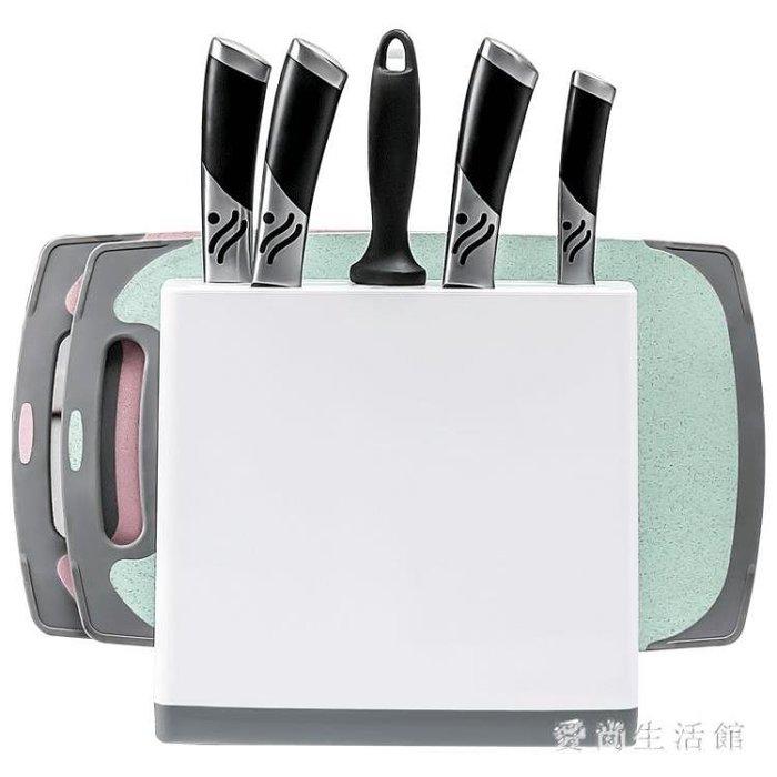 廚房用品菜刀架 刀座家用菜板架砧板架刀具收納架置物架子 BF17741