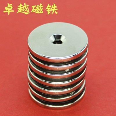 聚吉小屋強力磁鐵強磁鐵圓形磁鐵D30*...