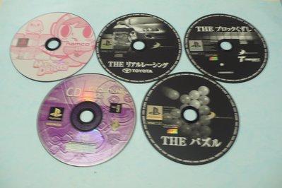 紫色小館75-11----Mr DRILLER FOB JAPAN {3片] Interactive