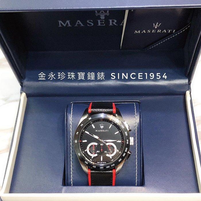 【金永珍珠寶鐘錶】實體店面*原廠 MASERATI 瑪莎拉蒂手錶 R8871612028 黑面皮帶三眼計時中性手錶 現貨