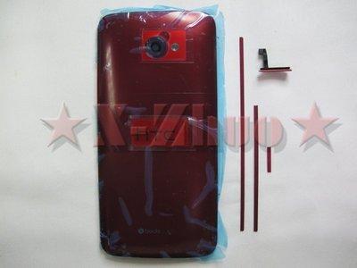 ☆群卓☆全新原裝 HTC Butterfly s 型號:901e 後殼 電池蓋 紅