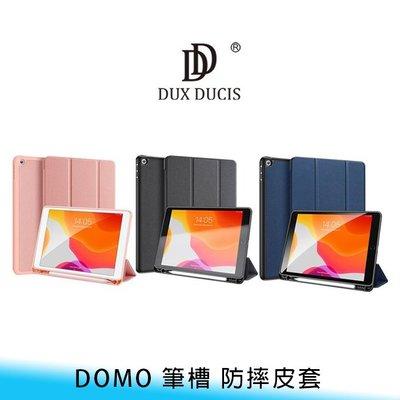 【台南/面交/免運】DUX DUCIS Tab S6 Lite 10.4 P610/P615 DOMO 筆槽 支架 防摔