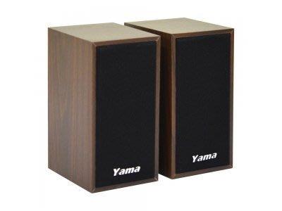 【鳥鵬電腦】YAMA YA-2000 WOODEN 多媒體喇叭 棕 木質喇叭 USB電源 3.5MM音源