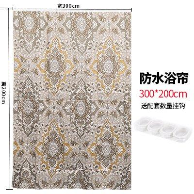 LoVus 加厚尼龍防水浴簾 淋浴遮簾--羅馬風情(300*200cm)