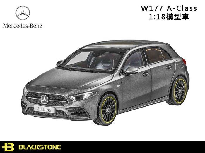 [黑石研創] Benz 賓士 原廠 W177 1:18 1/18 模型 Edition 1 白色 全可開 【J1560】