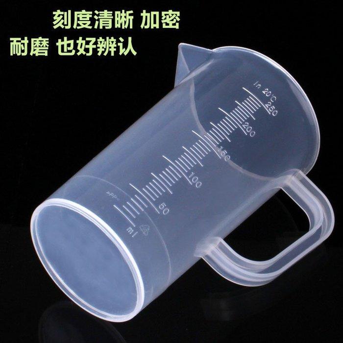 橙子的店 量杯帶刻度家用奶茶店塑料100ml 50ml量筒500ml 1000ml有刻度燒杯