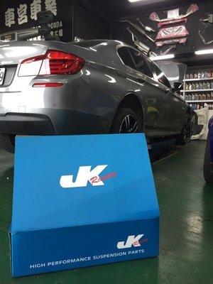 JK Racing 避震器 《道路版》BMW F10 5系列 高低軟硬可調 保固2年 可加購 魚眼上座