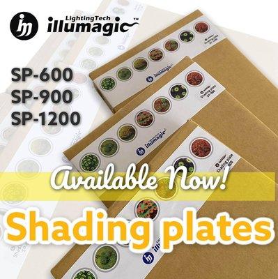 ◎ 水族之森 ◎ 台灣 illumagic 影魔奇 Shading plate- 遮光板 SP-600 60cm