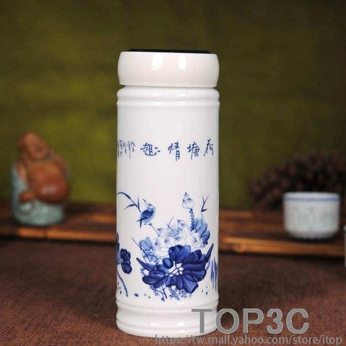 景德鎮陶瓷保溫杯帶蓋雙層內膽大容量水杯辦公室茶杯青花杯子男女