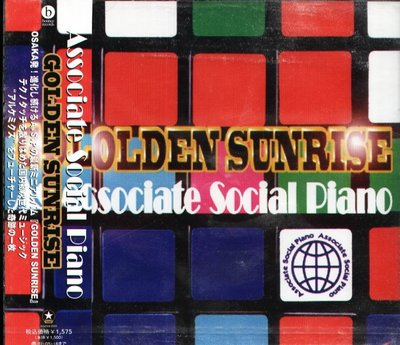 K - Associate Social Piano - GOLDEN SUNRISE - 日版 - NEW