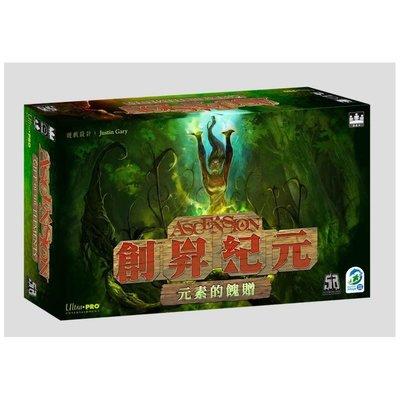 ☆快樂小屋☆ 創昇紀元 元素的餽贈 Ascension 繁體中文版 正版 台中桌遊