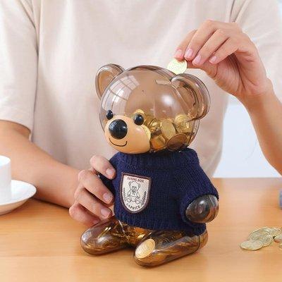儲錢罐 卡通可愛創意存錢罐生日幼兒園兒童小禮物儲蓄罐儲錢罐送男孩女孩  -免運