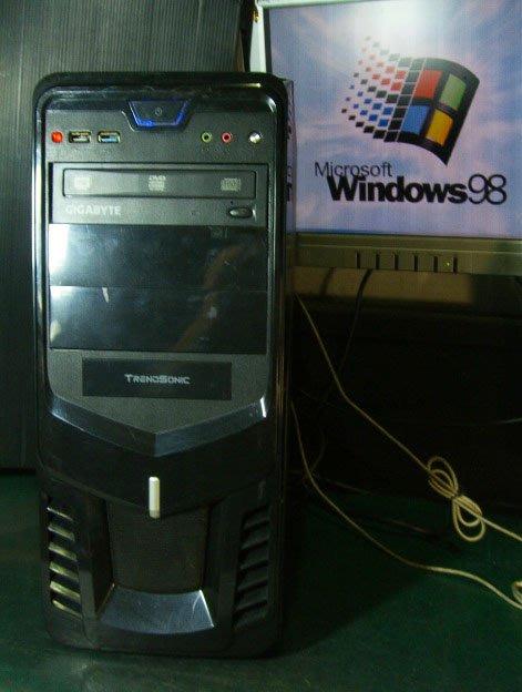 【窮人電腦】跑Win98系統!自組技嘉工業主機出清!雙北桃園可免費送!外縣可寄!