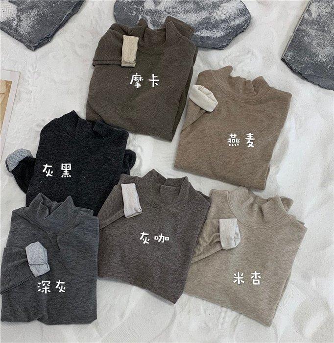 YOHO 長袖上衣 (HH115561) 實拍半高領柔軟加絨棉T 長袖上衣 打底衫 有7色