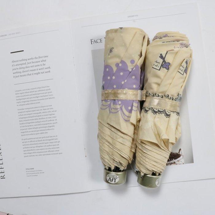 奇奇店-歐式花紋小鐵塔鑲鉆米色系女士折疊晴雨傘#加固 #小清新 #晴雨兩用