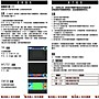【電池達人】標準版 MT600+ 脈衝式 充電機 免拆電池 充電器 檢測模式 多階段 智能充電 12V電瓶 汽車 機車
