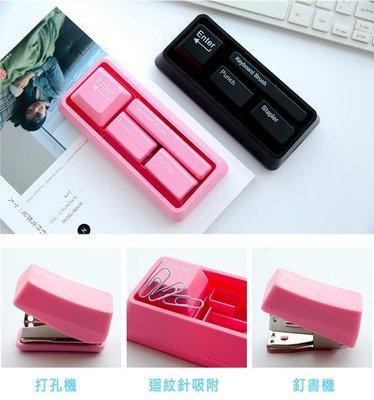 ~優品 ~  各大平台 千款~ 鍵盤 文具 迷你鍵盤 釘書機 打洞機 迴紋針 清潔刷 辦公室小物