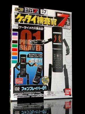 A-12 櫃 : 手機搜查官7 POHONE BRAVER 黑 NO. 01  富貴玩具店