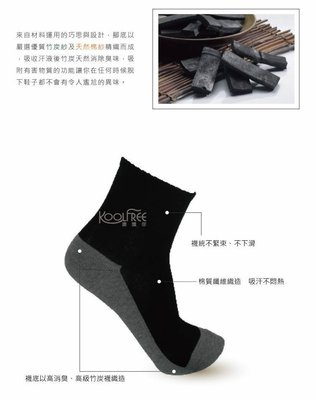 《昇達》【其他品牌內衣褲襪】旅行家Challenger多孔質竹炭陰陽短統休閒襪 消臭率達90% W89018