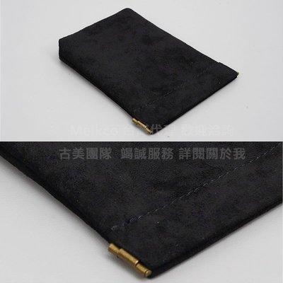 GooMea 2免運小米Note 10 紅米 6 雙層絨布收納袋彈片開口AirPods Pro真無線藍芽耳機包 黑色