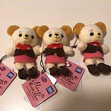 Japan Disney Minnie cuddly bear set