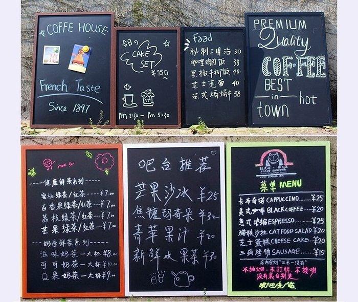 【奇滿來】40*60 原木雙面磁性黑板 立式掛式兩用 粉筆螢光筆皆可用 餐廳廣告布置菜單畫板教學 6款色框 ABGL