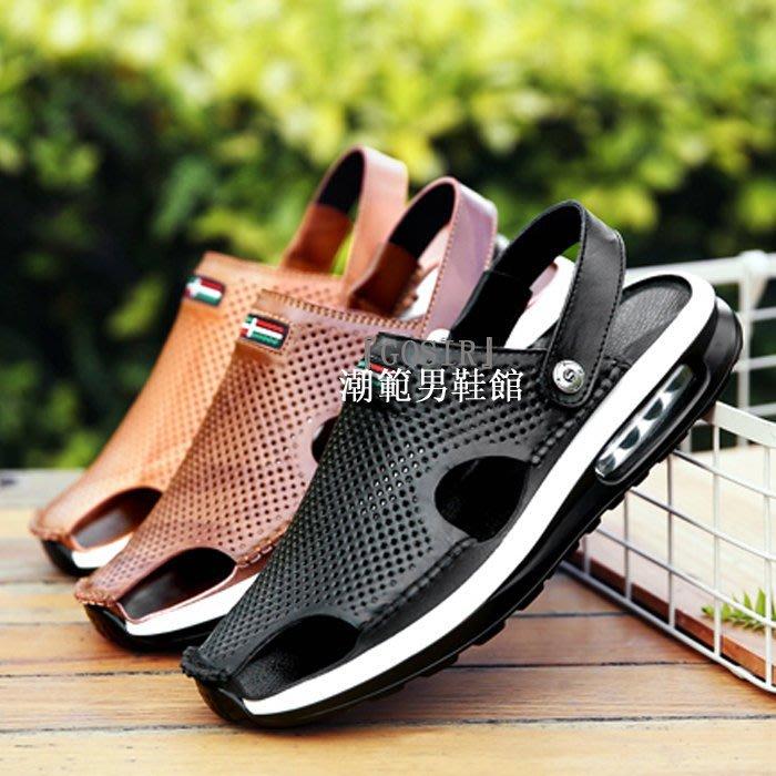 『潮范』 WS4 新款沙灘鞋真皮包頭涼鞋潮透氣男鞋氣墊涼鞋潮鞋皮涼鞋懶人鞋GS342