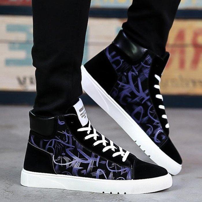 帆布鞋 新款秋季帆布潮鞋男士高筒板鞋韓版潮流百搭休閒運動男鞋冬季